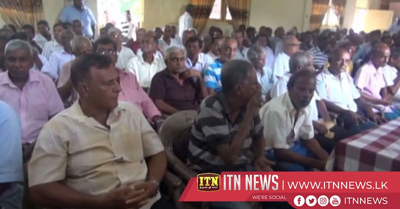 Compensation paid to Pugoda employees
