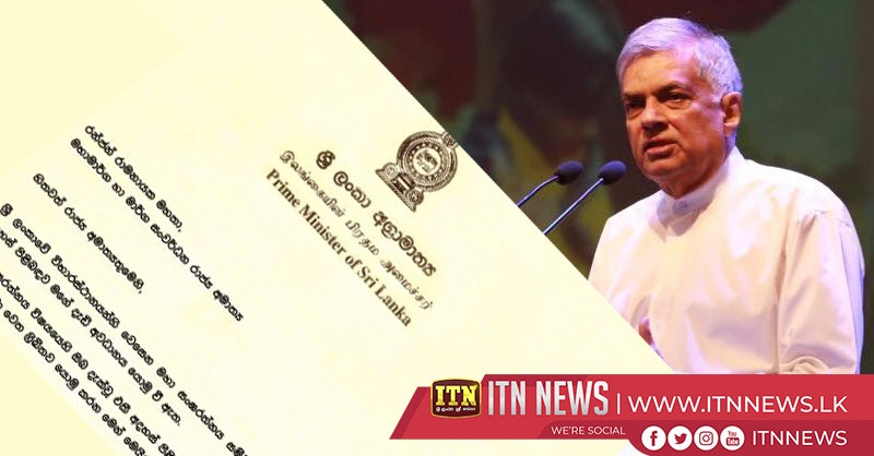 Prime Minister condemns Ranjan's statement on the Sangha