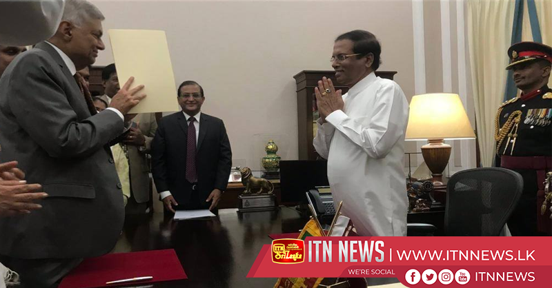 Ranil Wickremesinghe takes oaths as the Prime Minister