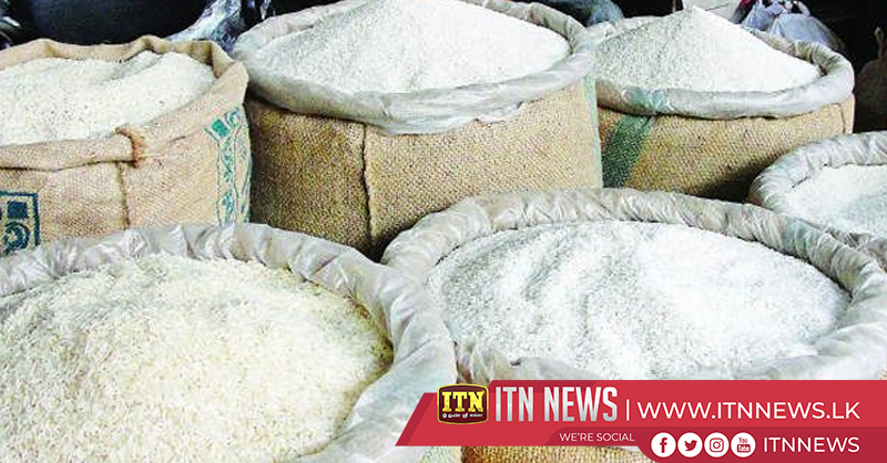 Rice producers agree to reduce price