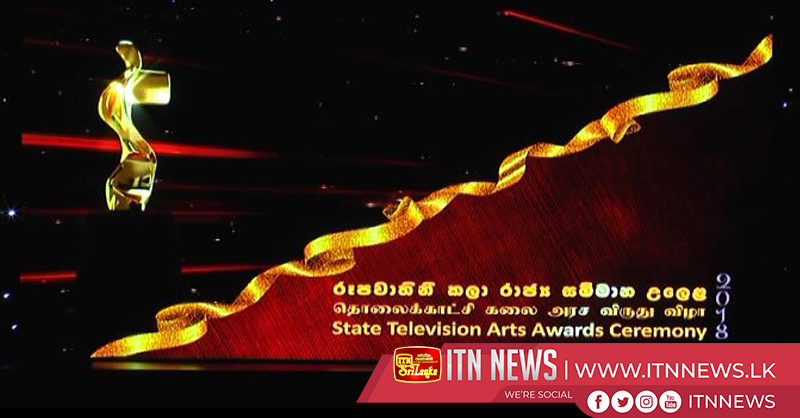 தொலைக்காட்சி கலை அரச விருது விழாவில் வசந்தம் டி.வி க்கு அதிக விருதுகள்