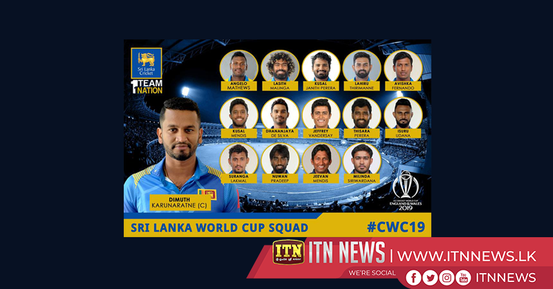 Sri Lanka squad for the ICC World Cup 2019 named