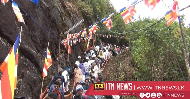 Sripada pilgrimage ends