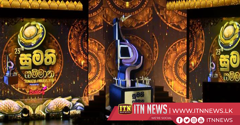 ITN clinches many Awards at the Sumathi Awards Festival