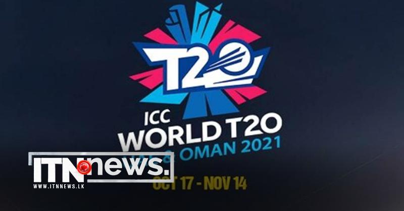 T – 20 உலக கிண்ண தொடரில் இலங்கை அணியின் முதல் போட்டி இன்று