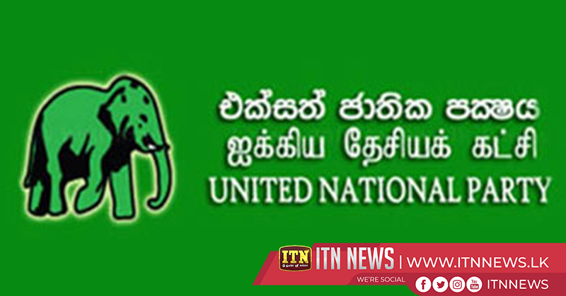 The UNP Working committee discusses on future strategies