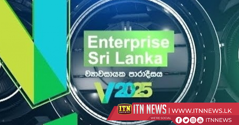 Financialfacilities for eight new schemes further expanding the Enterprise Sri Lanka