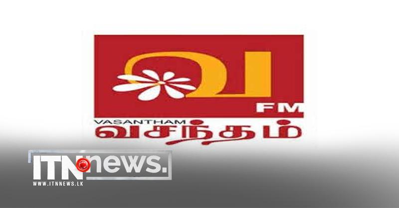 வசந்தம் FM வானொலி இன்று 14வது ஆண்டில் கால்தடம்..