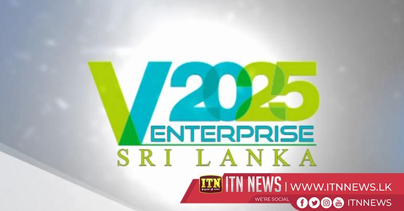The 5th mobile service of the Enterprise Sri Lanka in Kalutara