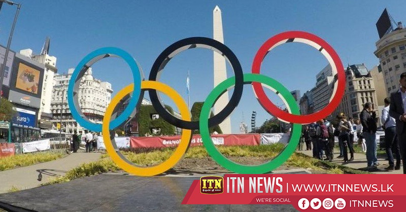Youth Olympic Games end with closing ceremony celebration in Buenos Aires