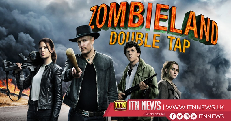 "American zombie comedy ""Zombieland: Double Tap"""